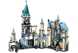 LEGO 4709 HARRY POTTER HOGVARTS CASTLE