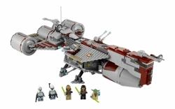 LEGO 7964 STAR WARS REPUBLIC FRIGATE